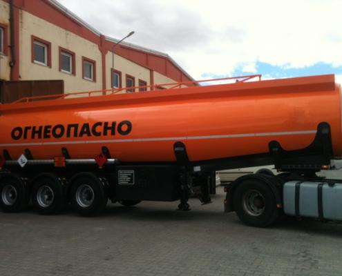 Отправка бензовоза в Украину